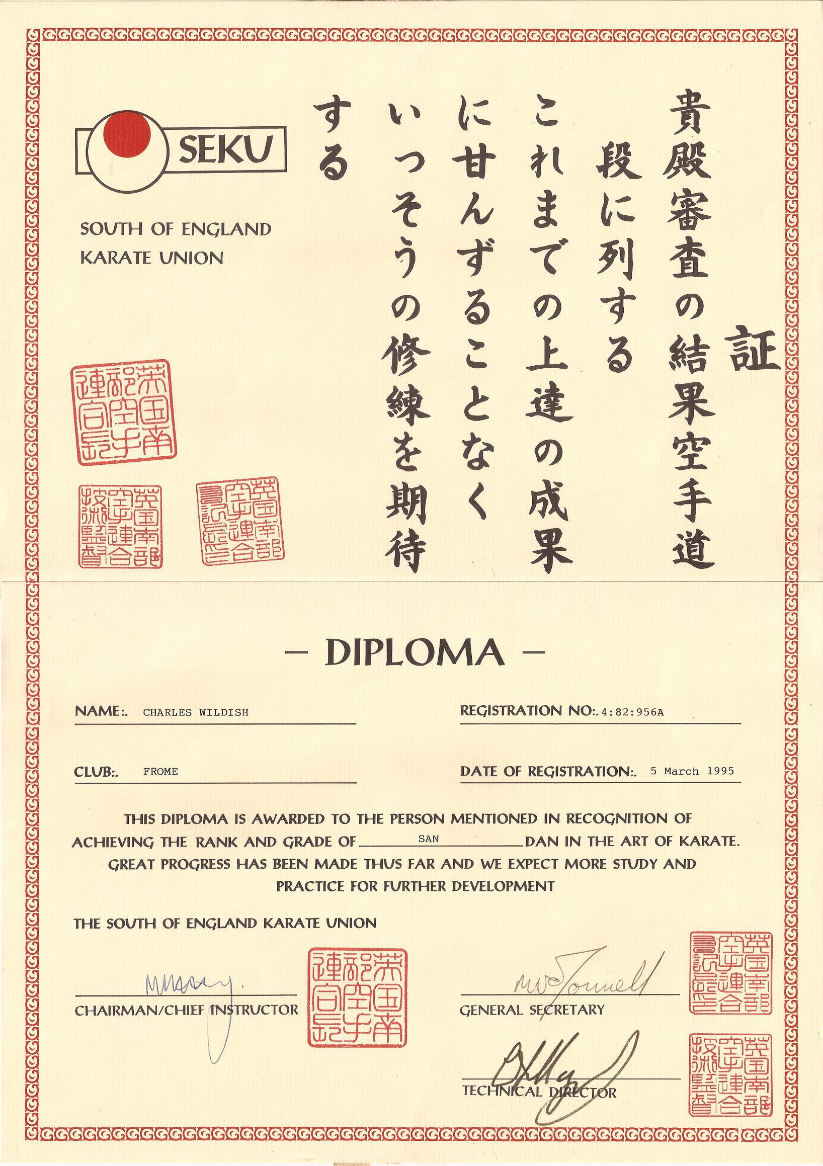 3rd Dan Certificate