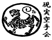 Genjitsu kai Karate